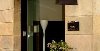 巴塞罗那修泰酒店 - 巴塞罗那 - 建筑