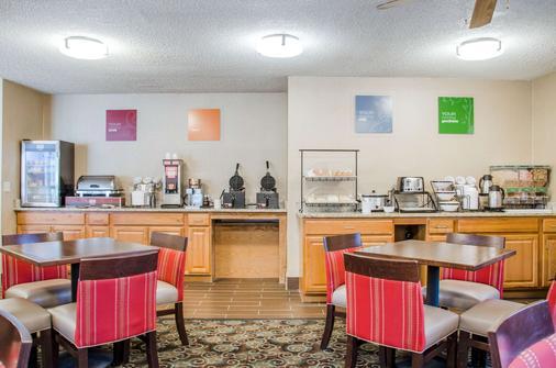 爱达荷福尔斯康福特茵酒店 - 爱达荷福尔斯 - 厨房