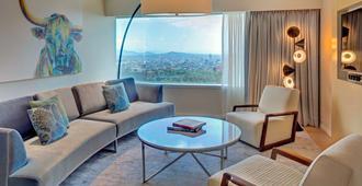 日航国际酒店 - 墨西哥城 - 客厅