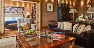 安达卢斯宫希尔肯酒店 - 塞维利亚 - 客厅