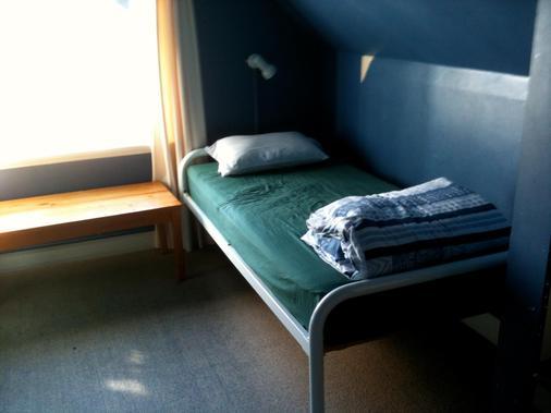 斯塔福德尔斯旅社 - 但尼丁 - 睡房