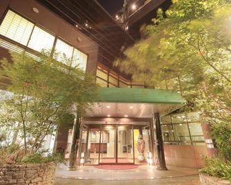 华翠苑酒店 - 嬉野市 - 建筑