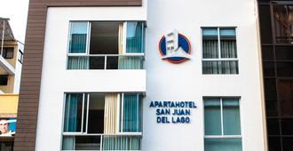 圣胡安湖阿帕它酒店 - 佩雷拉