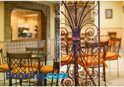 索尔旅馆 - 托莱多 - 休息厅