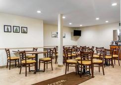 莱克星顿司丽普酒店 - 列克星敦 - 餐馆