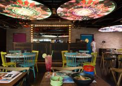 迪拜杜斯特D2肯兹酒店 - 迪拜 - 餐馆