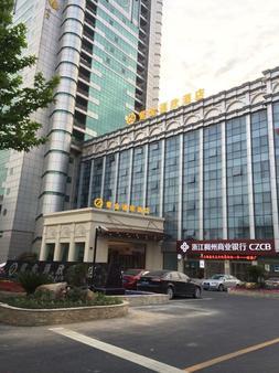 上海紫金通欣酒店 - 上海 - 建筑