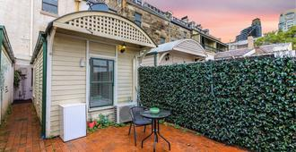 历史岩石水景阳台酒店 - 悉尼