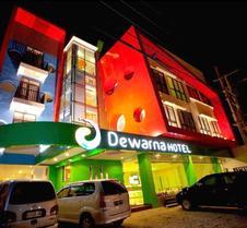 德瓦纳萨依努尔阿里芬玛琅酒店