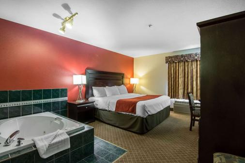 凯富套房酒店-机场南 - 卡尔加里 - 睡房