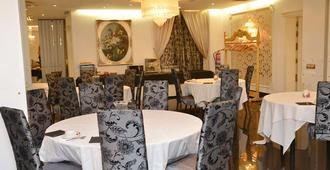 萨拉曼卡阿特尤斯卡梅丽塔斯酒店 - 萨拉曼卡 - 餐馆