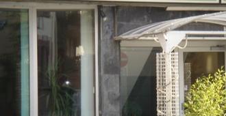 墨卡托城市酒店 - 法兰克福 - 户外景观