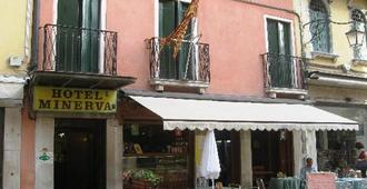 智慧女神与海神酒店 - 威尼斯 - 建筑