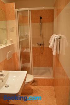 瓦尔泽斯塔茨酒店 - 维也纳 - 浴室