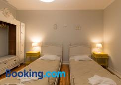 里斯本中央旅馆 - 里斯本 - 睡房
