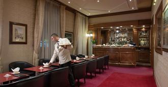 米兰伯纳酒店 - 米兰 - 休息厅