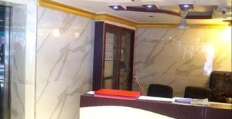 萨姆萨姆宫酒店 - 孟买 - 柜台