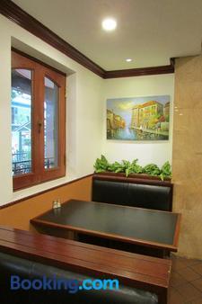 新加坡美景酒店 - 新加坡 - 餐厅