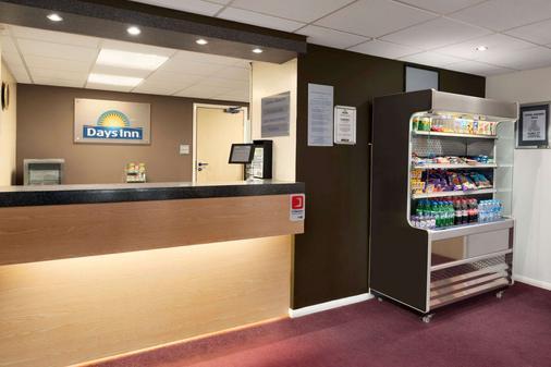 格雷特纳格林M74戴斯酒店 - 格雷纳 - 柜台