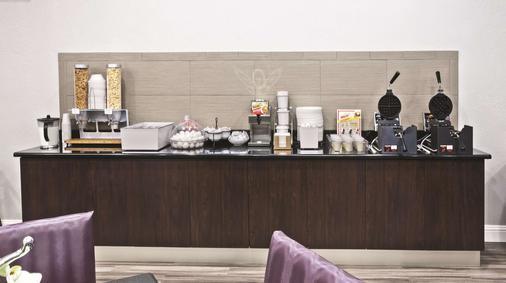 圣安吉洛会议中心拉昆塔酒店 - 圣安杰罗 - 自助餐
