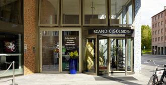 斯堪迪克索尔斯登酒店 - 特隆赫姆 - 建筑