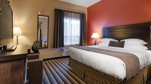 贝斯特韦斯特布莱尔莫尔酒店 - 萨斯卡通 - 睡房