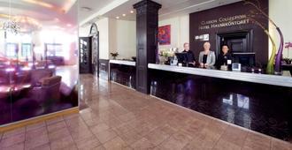 克拉里翁黑纹空特里酒店 - 卑尔根 - 大厅