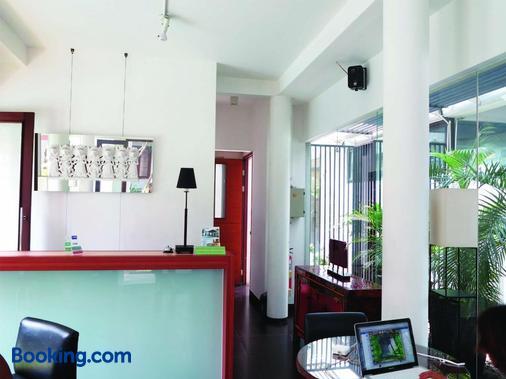 西克季度酒店 - 南雅加达 - 柜台