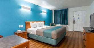 小石城 - 麦凯恩6号汽车旅馆 - 北小石城 - 睡房