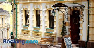 格查尔酒店 - 基辅 - 建筑