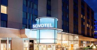 诺富特苏黎世机场展览酒店 - 苏黎世