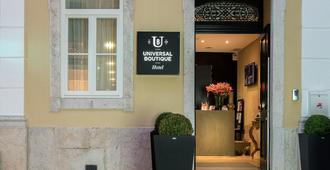 环球精品酒店 - 菲盖拉-达福什 - 建筑