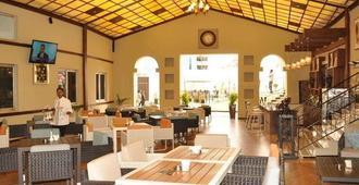 首都大酒店及spa中心 - 亚的斯亚贝巴 - 餐馆