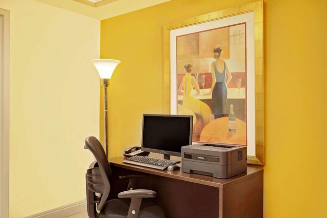多皮卡那豪生酒店 - 拉斯维加斯 - 商务中心