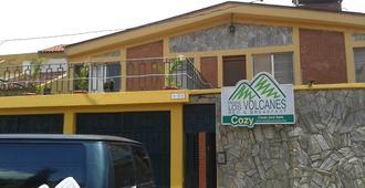 火山旅馆 - 危地马拉 - 睡房