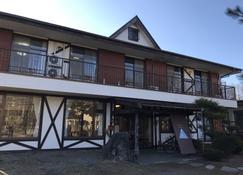 叶娜旅馆 - 忍野村 - 建筑