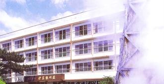 伊豆热川庄酒店 - 东伊豆町 - 建筑