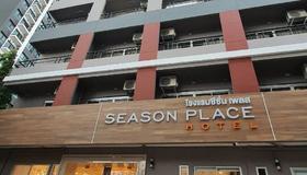 季节地方酒店 - 曼谷 - 建筑