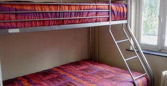 布鲁塞尔斯洛茨奥旅舍 - 布鲁塞尔 - 睡房