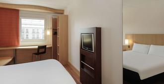 宜必思马拉加中心城市酒店 - 马拉加 - 睡房
