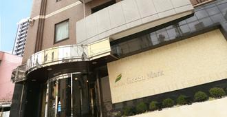 绿色标志酒店 - 仙台