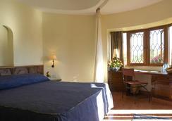 阿鲁萨塞雷娜酒店度假村及水疗中心 - 阿鲁沙 - 睡房