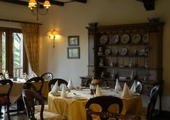 阿鲁萨塞雷娜酒店度假村及水疗中心 - 阿鲁沙 - 餐馆