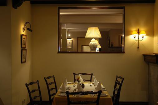 阿鲁萨塞雷娜酒店度假村及水疗中心 - 阿鲁沙 - 餐厅
