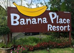 香蕉广场度假酒店 - 春蓬