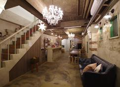 道后肉桂旅馆 - 松山 - 睡房