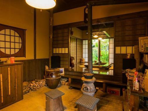 六妙温泉汤日式旅馆 - 由布市 - 户外景观