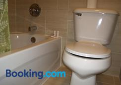 庭院汽车旅馆 - 伦敦 - 浴室