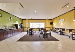 司丽普酒店及套房 - 阿比林 - 餐馆