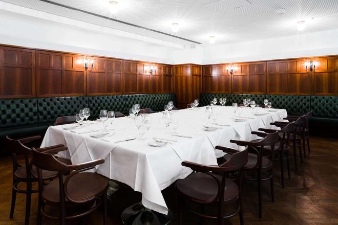 费迪南德大酒店-超星级高标准 - 维也纳 - 宴会厅